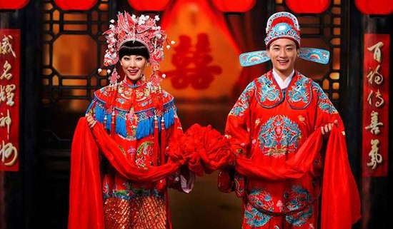 noeud-mariage-chinois-baidu